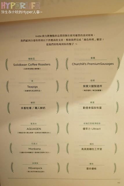 ivette cafe menu (2)