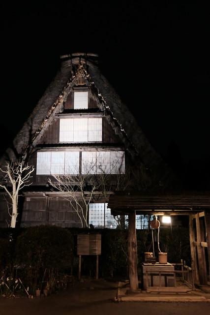 Japan folk house museum 40