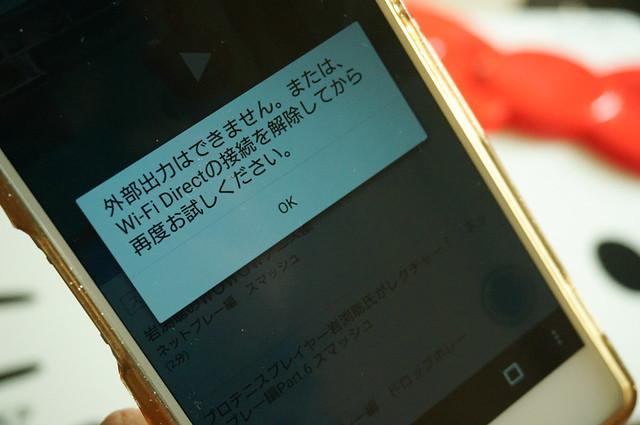 Web-09343