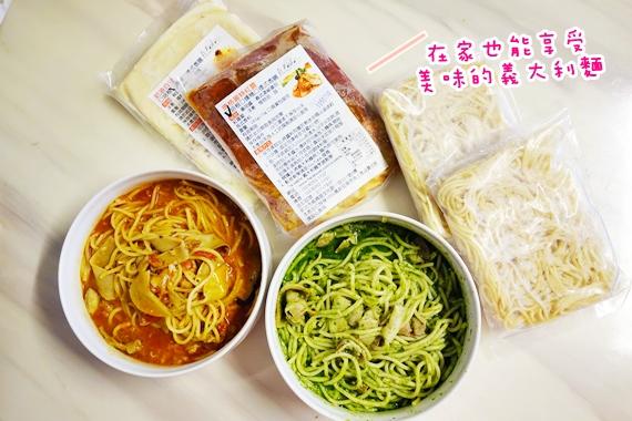 is pasta (13).JPG
