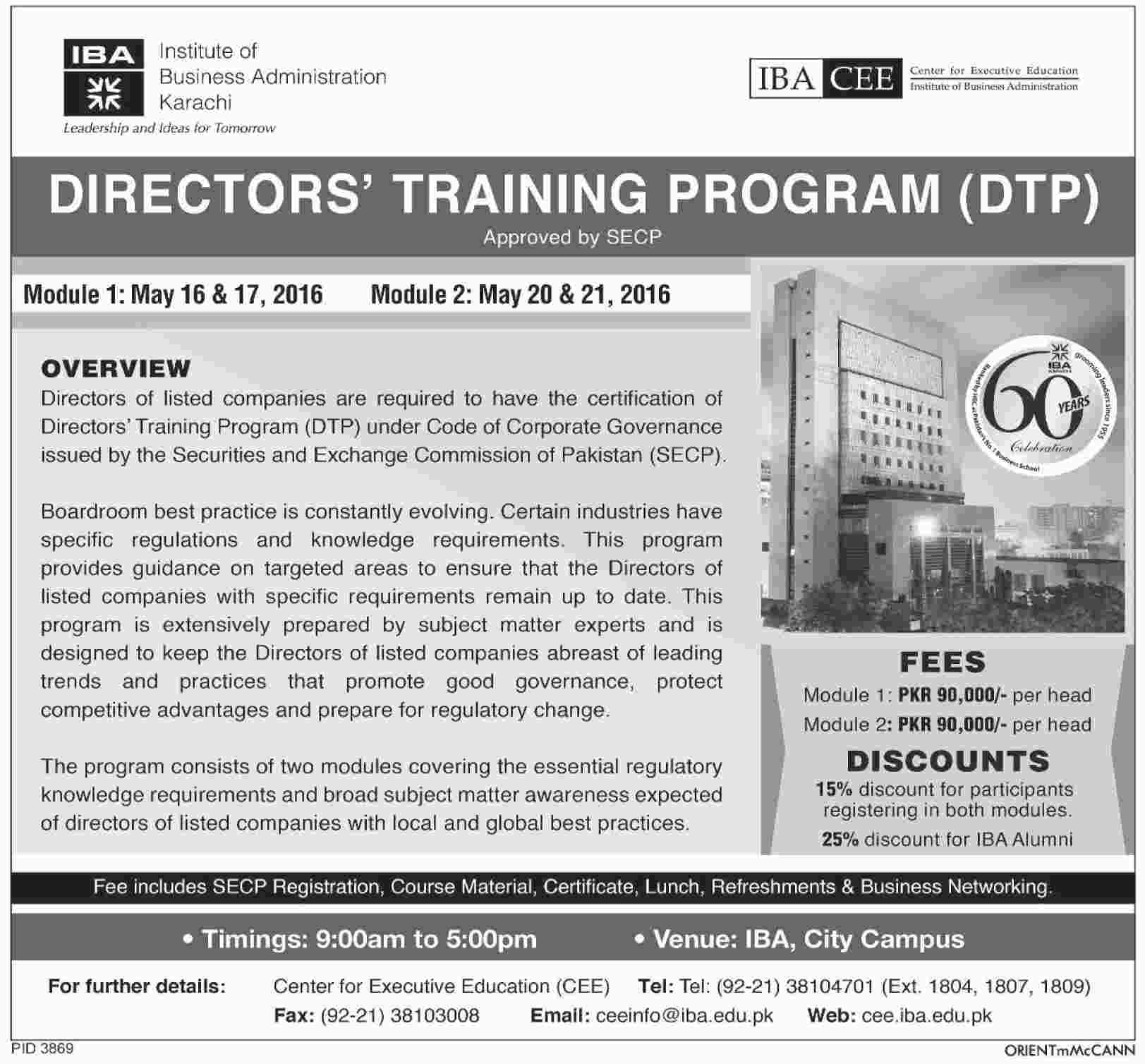 IBA Karachi Directors Training Program 2016