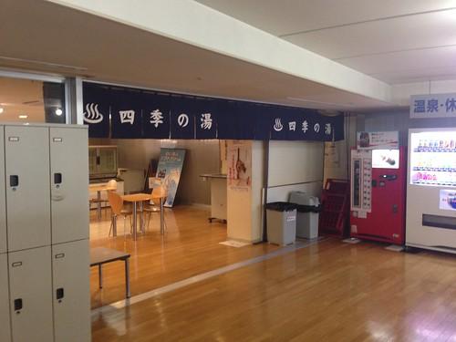 hokkaido-michinoeki-mukawa-hot-springs-restaurant