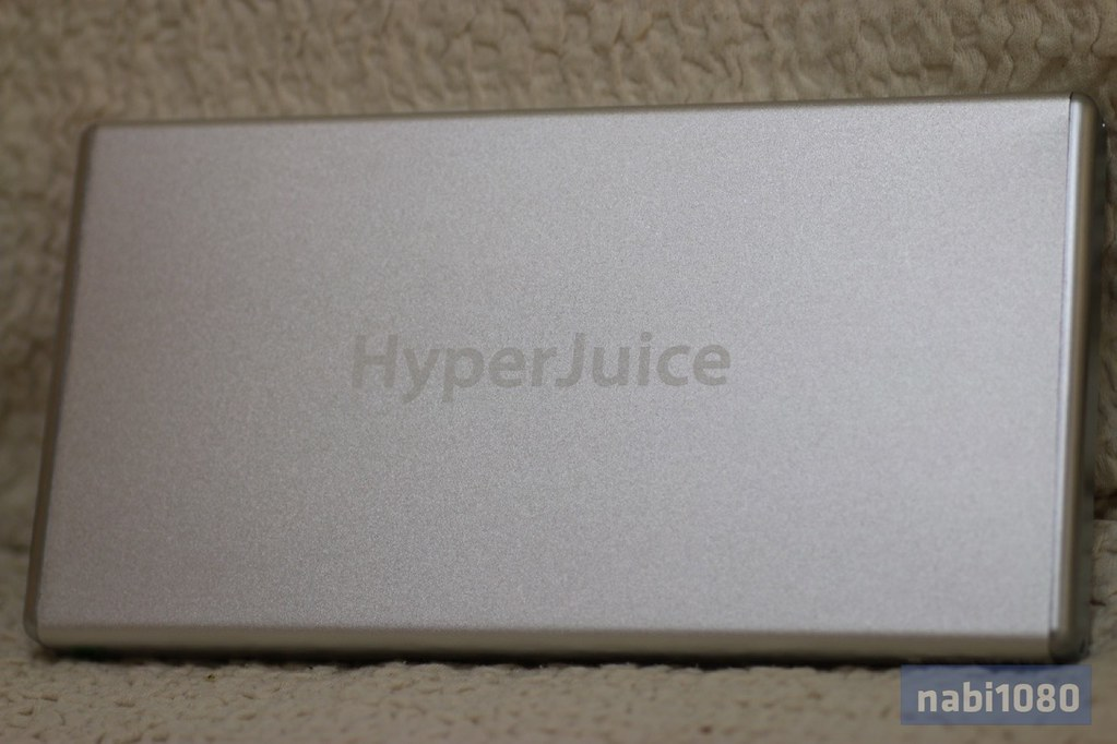 HyperJuice150Wh07