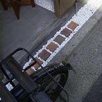 おむすびカフェ 「鈴木米店」