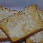 Pão de Grão de Bico - Sem Glúten
