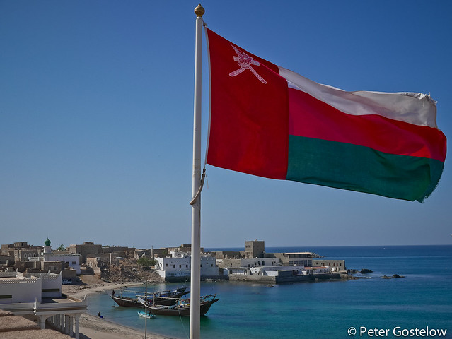 Oman flag at Mirbat Fort