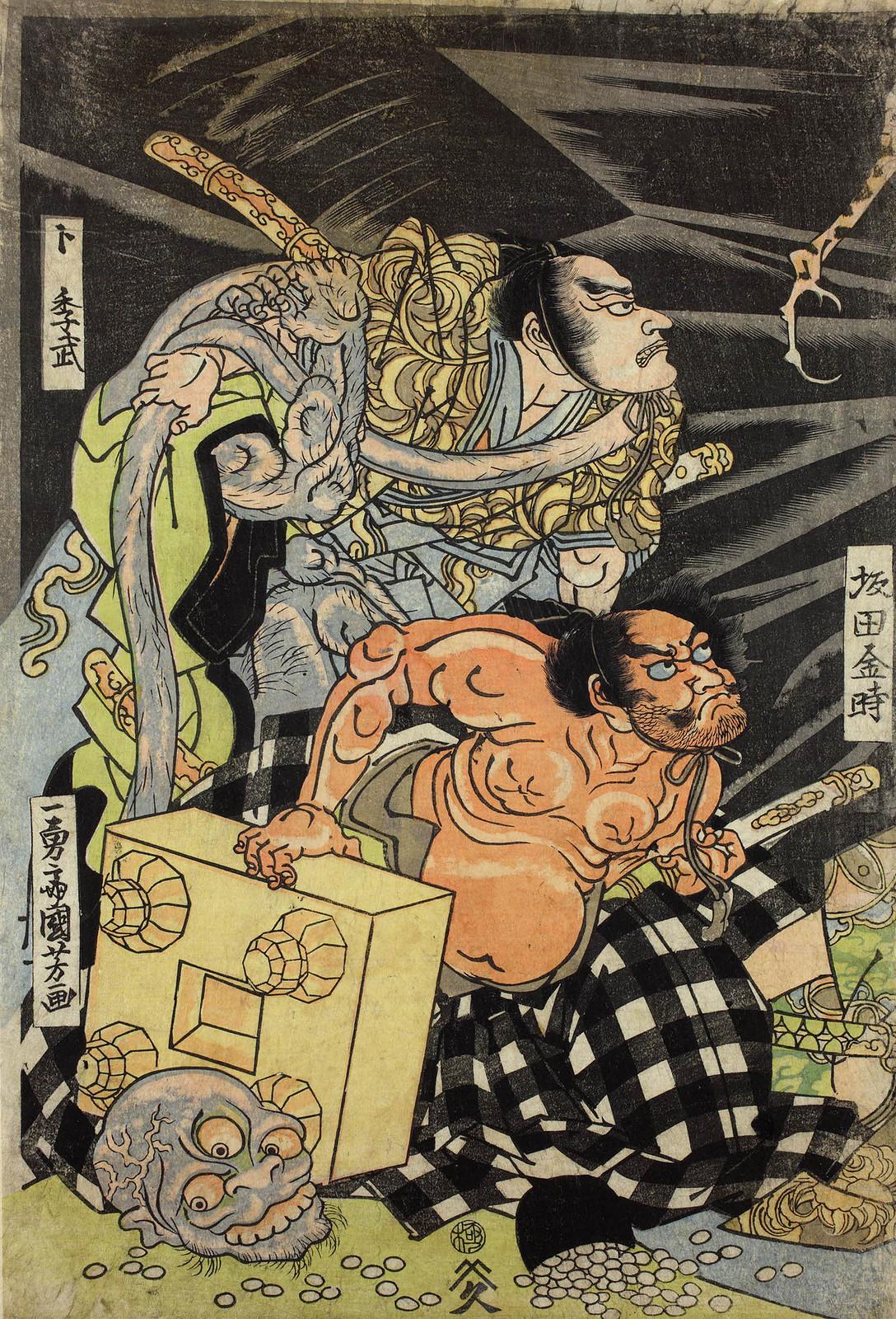 Utagawa Kuniyoshi - Minamoto no Yorimitsu fighting demon spider, with Usui no Sadamitsu, Watanabe no Tsuna, Urabe no Suetake with Sakata Kintoki with go-board. 18th c (left panel)