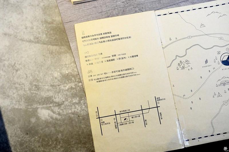 儲房咖啡館菜單台北怎麼去捷運地址營業時間乾燥花 (56)