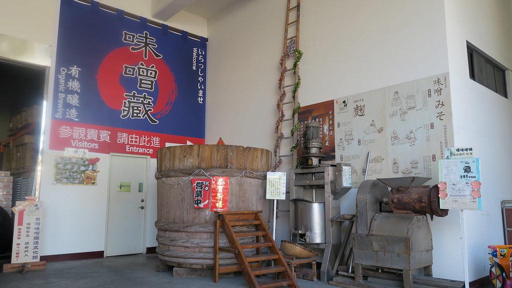 台中市豐原區味噌釀造文化館 (3)