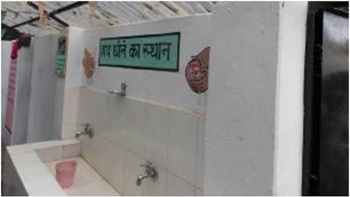जैविक शौचालय