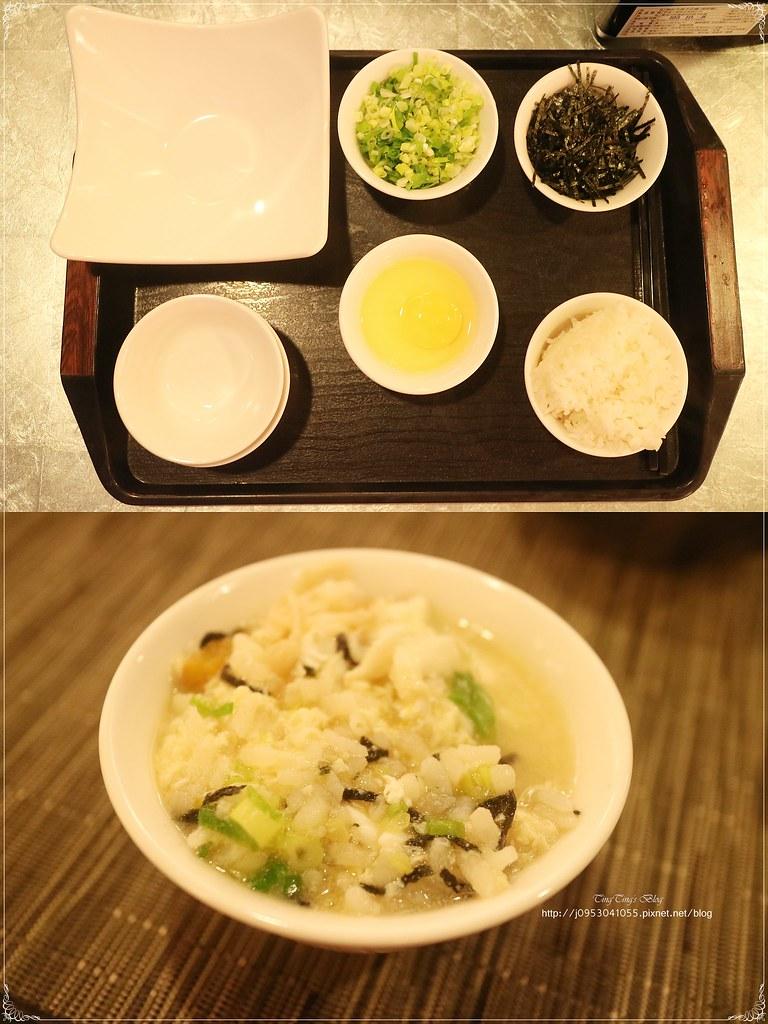 東森海洋溫泉酒店 (2)