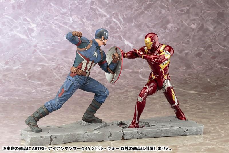 壽屋 ARTFX+ 系列【鋼鐵人馬克46】美國隊長3:英雄內戰 1/10 比例 全身雕像