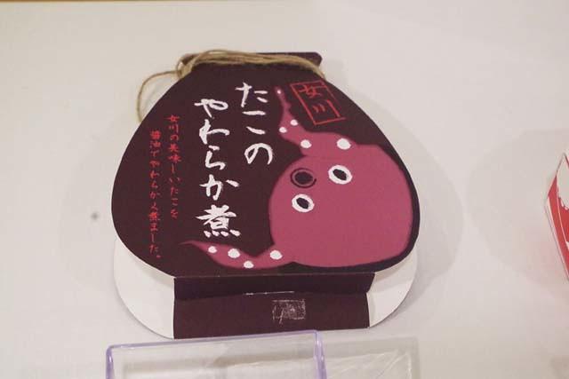 toomilog-oishiitouhokupakke-ji2015076