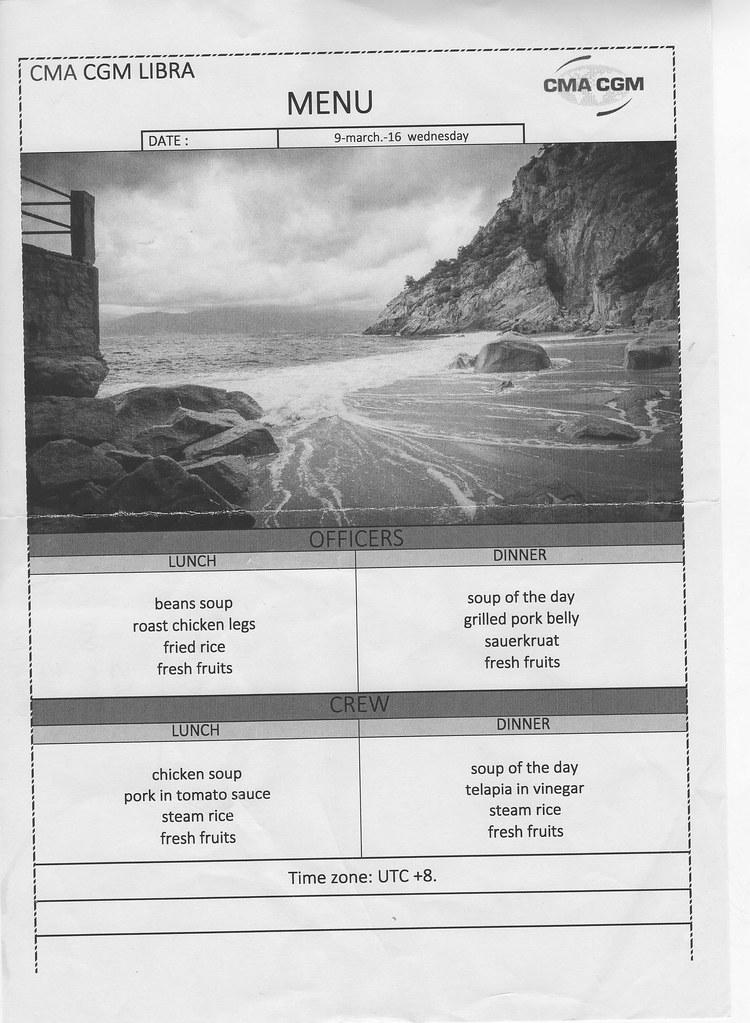20160309 Libra menu