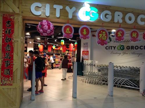 Suria Sabah Shopping Mall