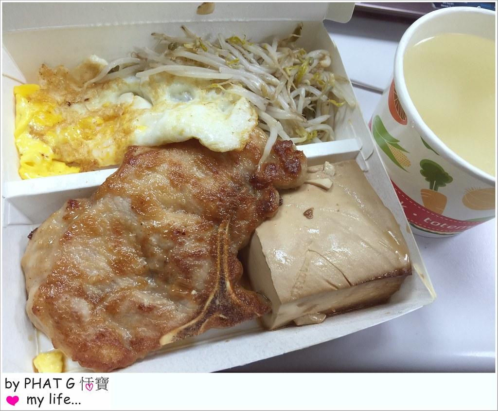 diet 06