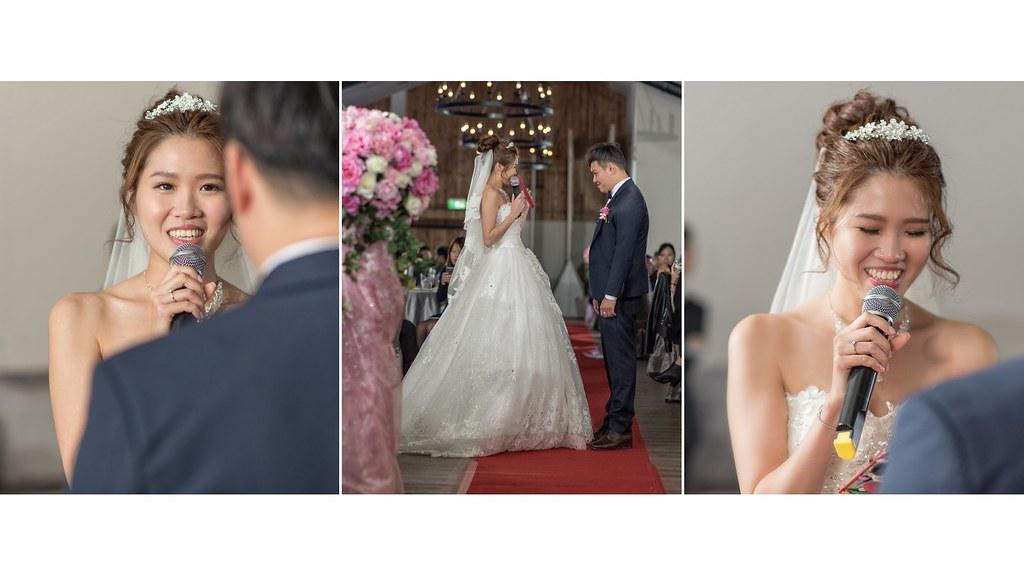 婚攝樂高-婚禮紀錄-062