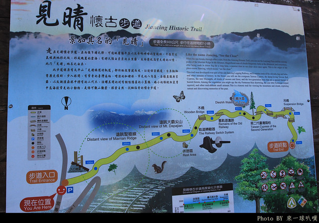 太平山033