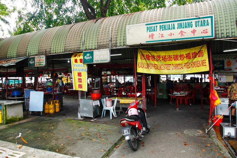 Jinjang Utara Hawker Centre