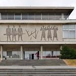 Museum of Yugoslavian history