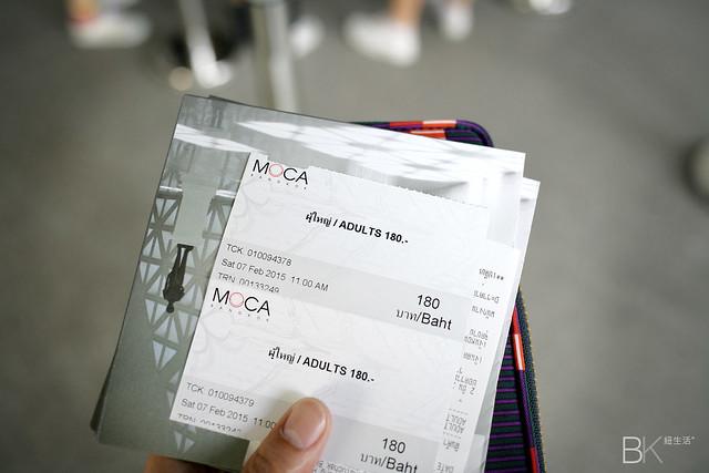 MoCA Bangkok 曼谷當代藝術館