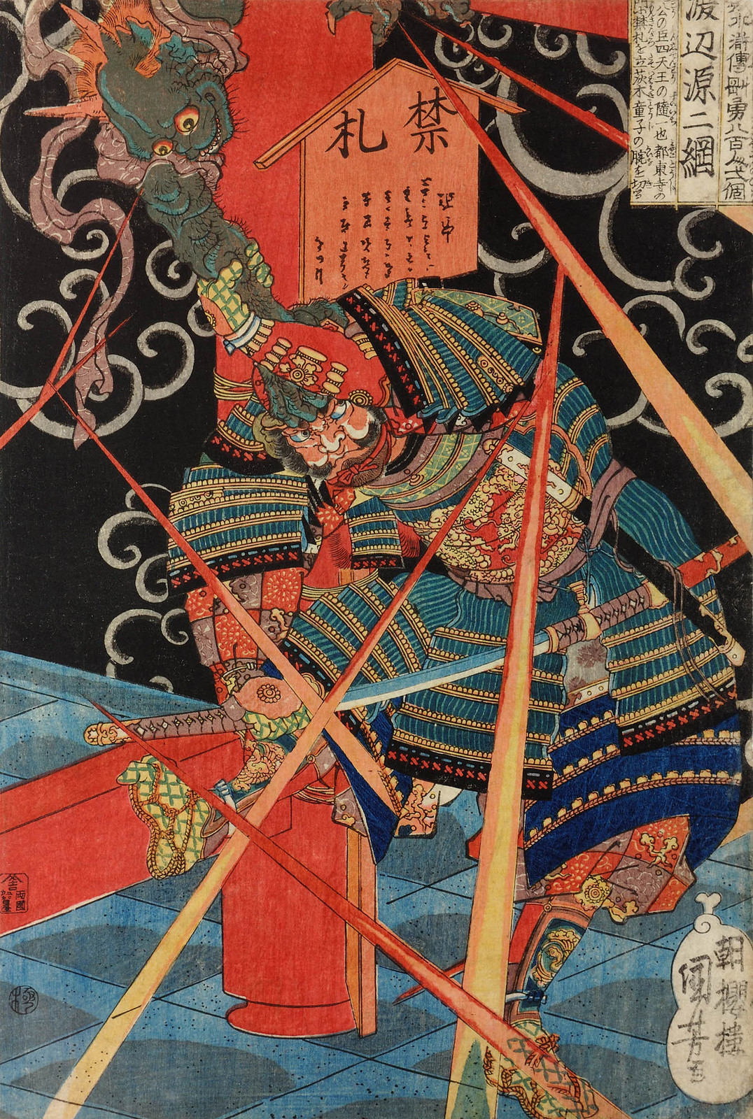 Utagawa Kuniyoshi - Takiguchi U-Toneri Watanabe no Tsuna about to cut off the arm of Rashomon, who grasps his hair. Edo Period