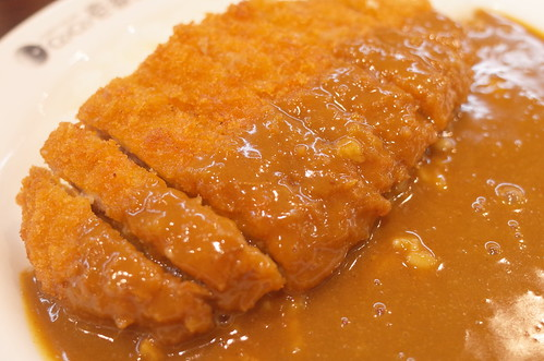 regular beef cutlet curry