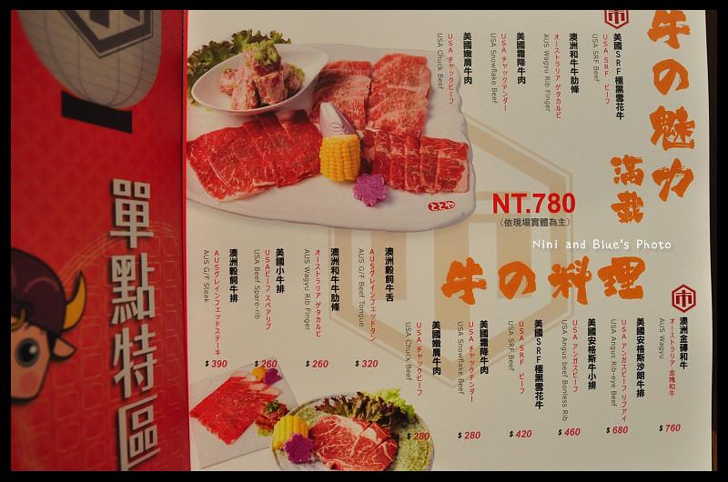 台中燒烤燒肉市場菜單menu價位16