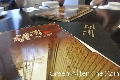 150912e Hutong Dumpling Bar _03
