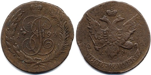 5 KOPECK PIECES DATED 1793 EM RESTRUCK IN 1797 BY CZAR PAUL I b