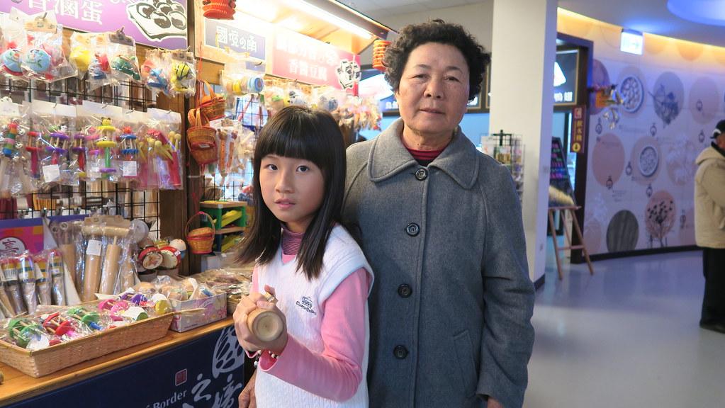高雄岡山滷味博物館 (36)