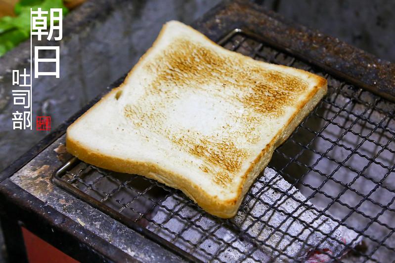 宜蘭早午餐,朝日吐司部、炭烤土司、三明治、羅東早餐推薦、朝日吐司部營業時間、宜蘭炭烤吐司、炭烤土司土司、朝日吐司部電話 地址。