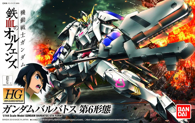HG IBO Gundam Barbatos 6th Form - Box Art