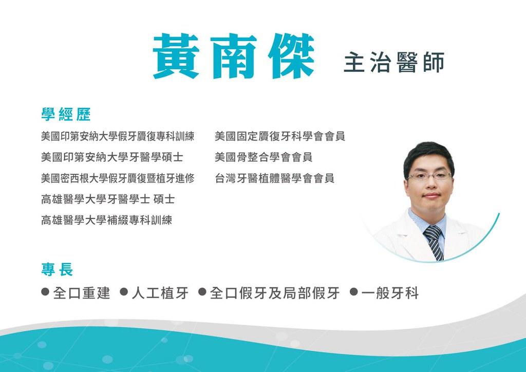 登美牙醫診所圖片1