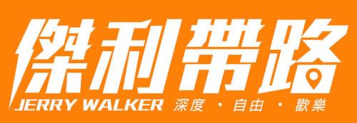 logo_3-1000