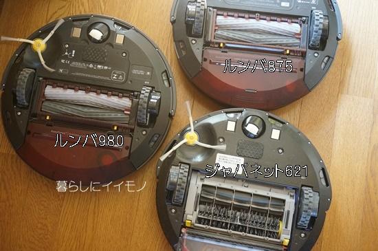japanet-roomba33