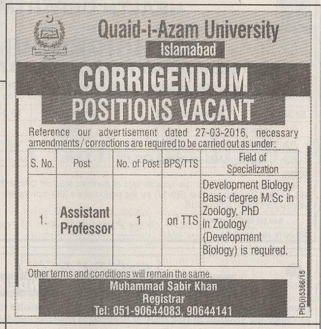 Quaid i Azam University Jobs 2016