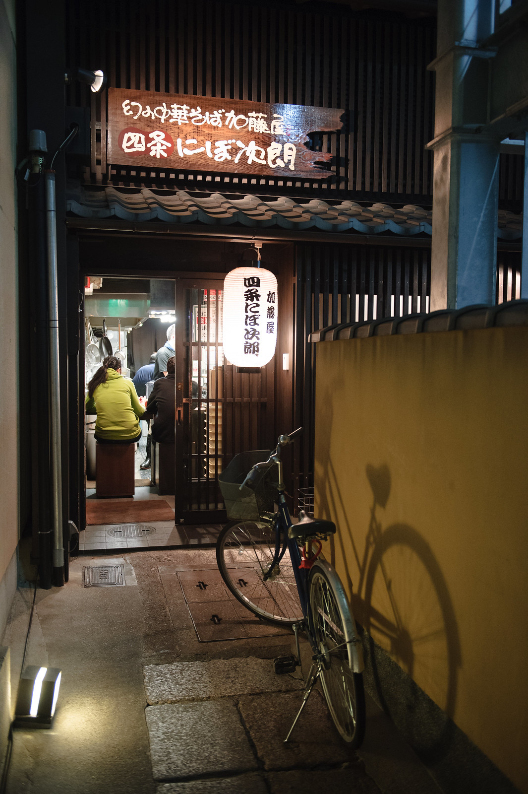 2015VQ@Kyoto-544