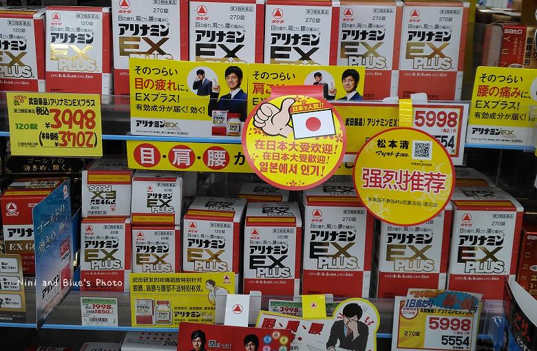 日本九州鹿兒島松本清藥妝價格26