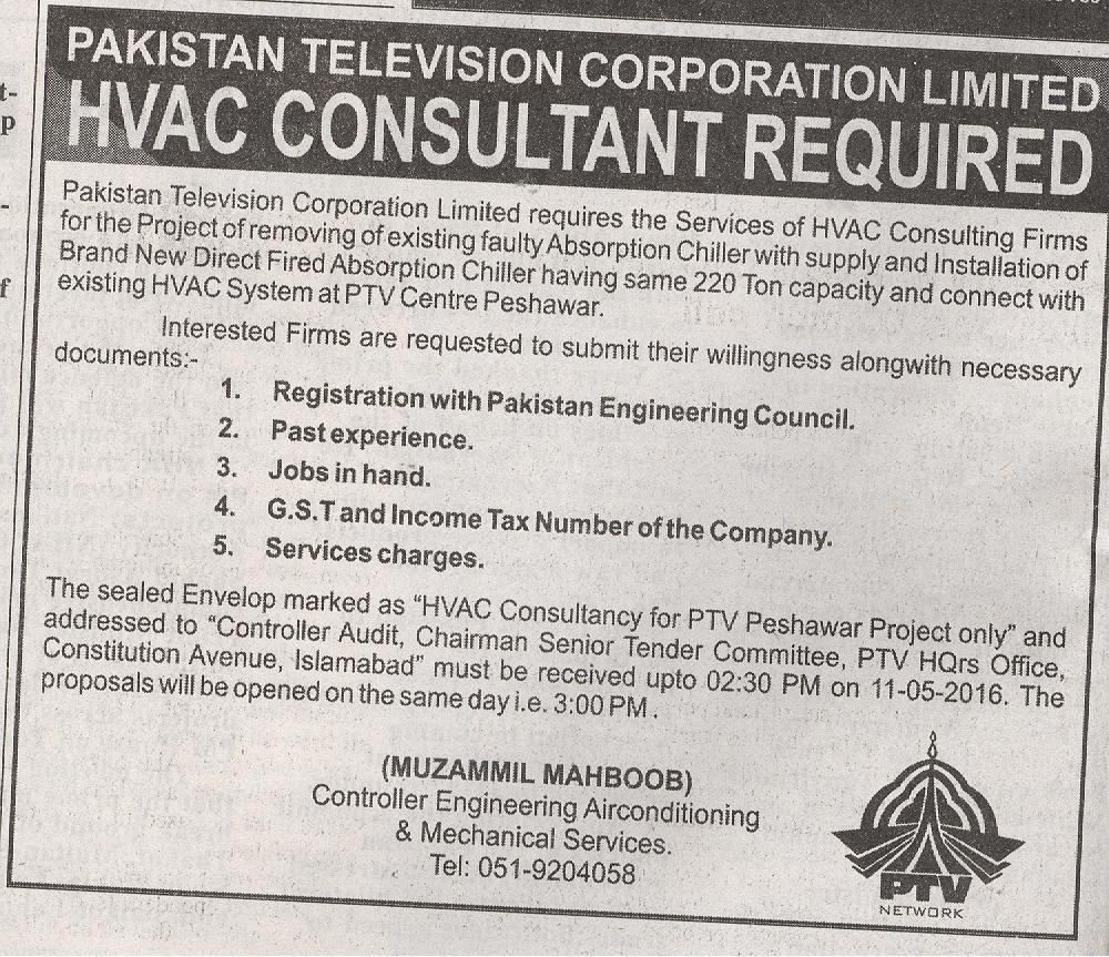 Pakistan Television Corporation Limited Jobs 2016