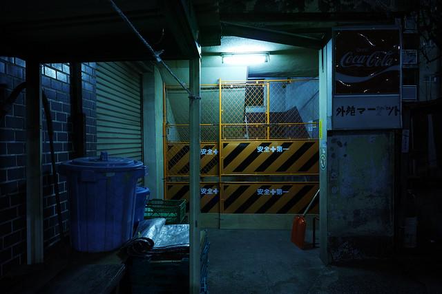 Closed Market