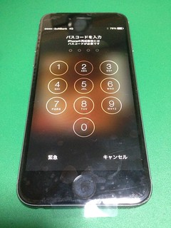25_iPhone6のフロントパネルガラス割れ