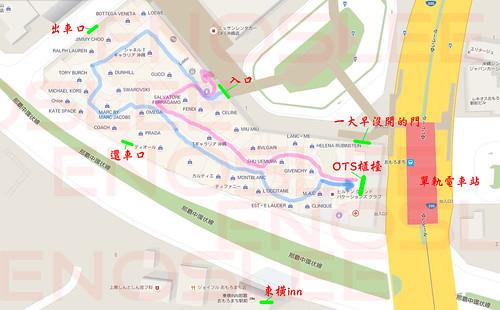 DFS_okinawa
