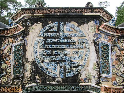 Le Tombeau de Tu Duc: paravent traditionnel pour que les mauvais esprits s'y cognent