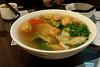 Wor Wonton Soup (Vegan)