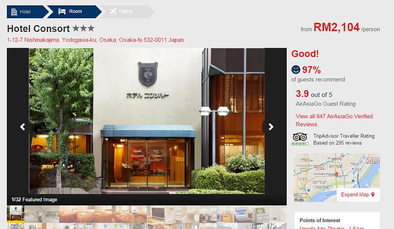 airasiago sakura season osaka hotel consort page
