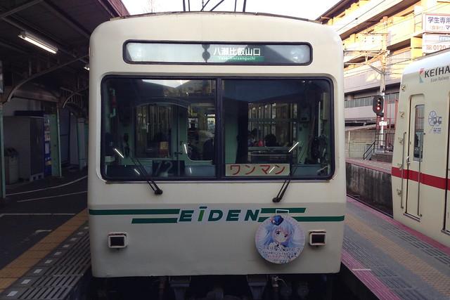 2016/01 叡山電車×ご注文はうさぎですか?? ヘッドマーク車両 #24