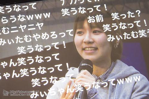 tokaigi2016_2-67