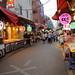 Jamsil Market