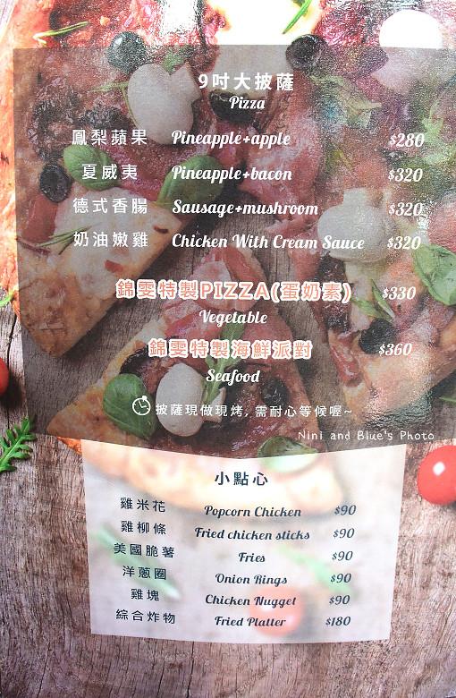 西屯路中科義大利麵生活pasta菜單價位03
